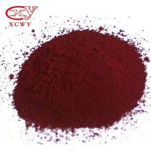 Sulphur Red LGF
