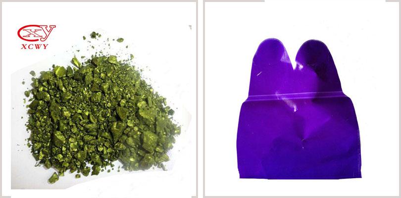 http://www.xcwydyes.com/methyl-violet-5bn-crystal-powder.html