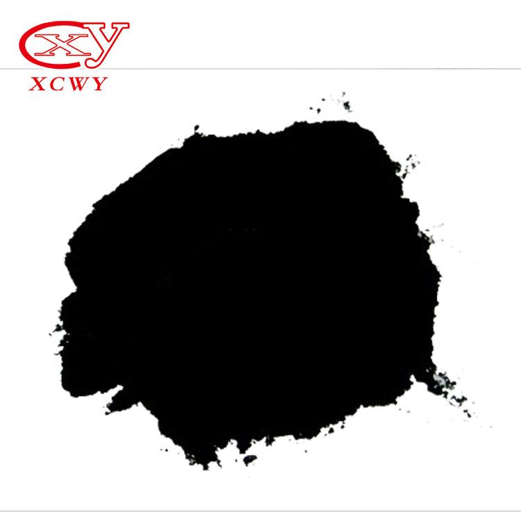 NigrosineSolvent Black 5 for Marker Ink Featured Image