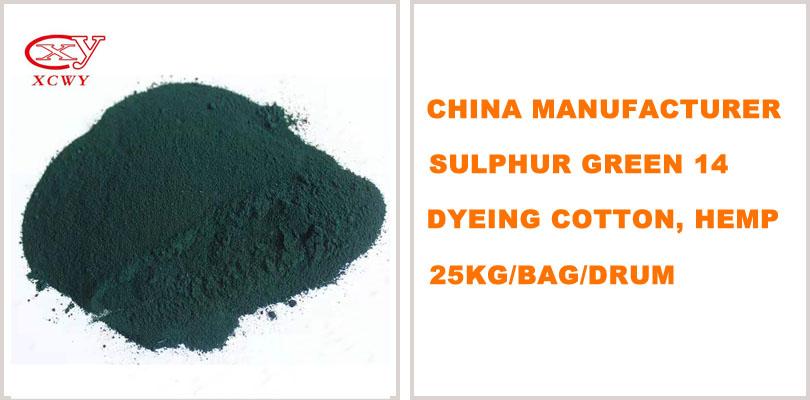 sulphur-green-dye