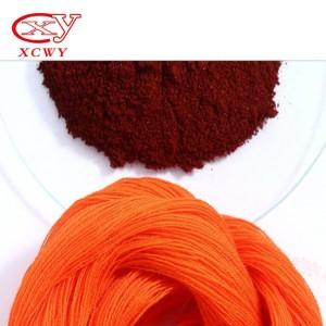 Direct Orange S