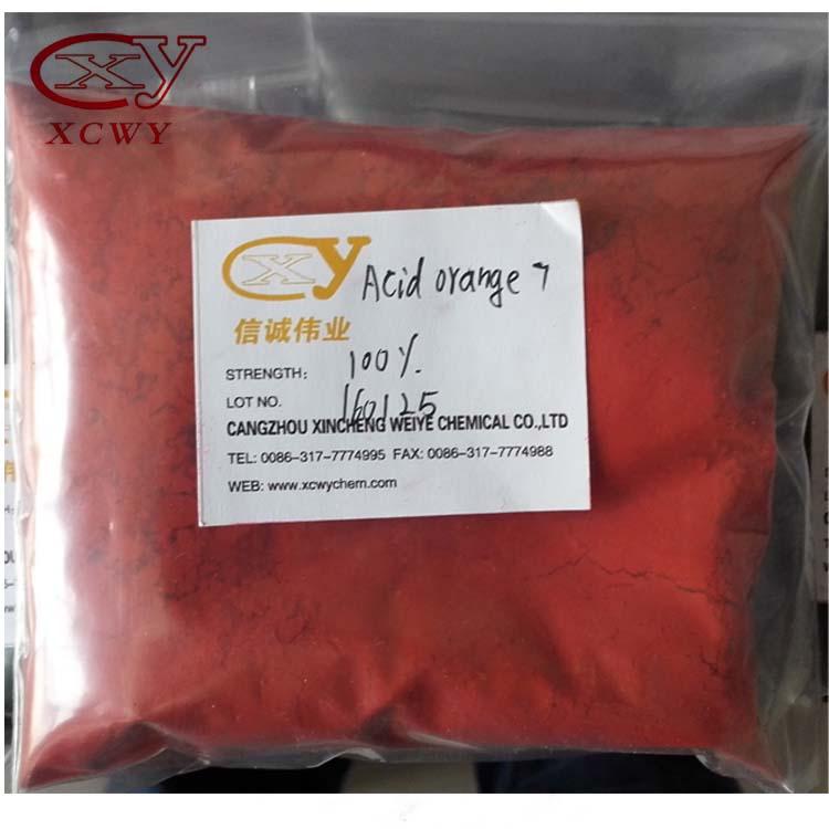 http://www.xcwydyes.com/acid-orange-7.html