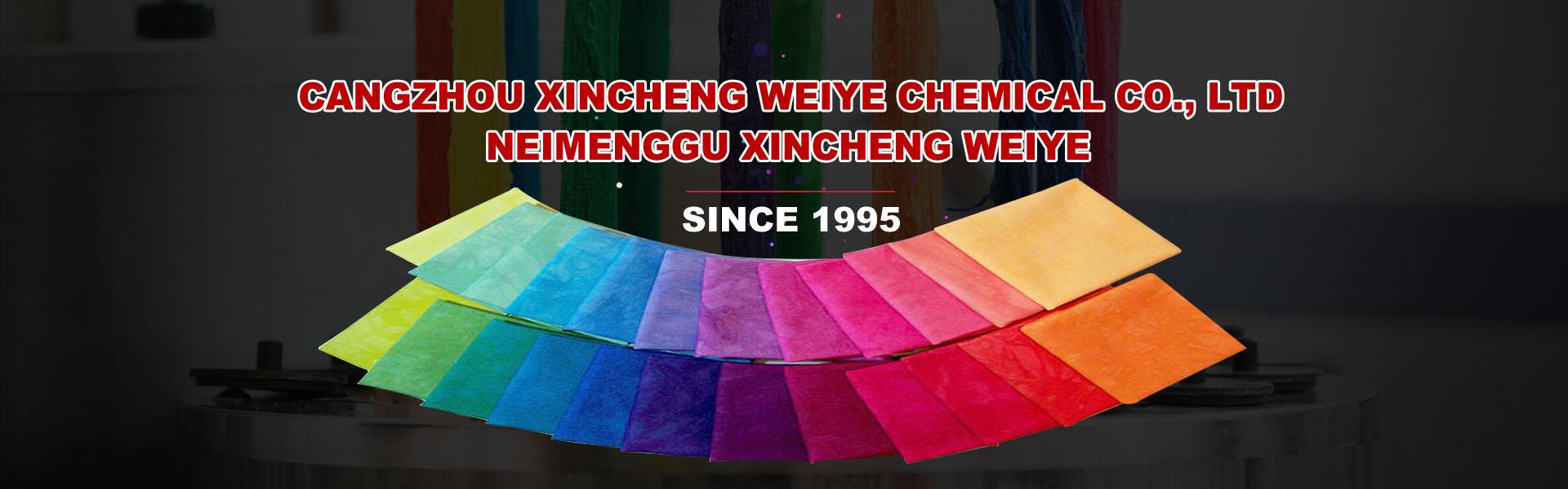 papar dyes supplier
